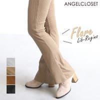 ANGELCLOSET(エンジェルクローゼット)のパンツ・ズボン/レギンス