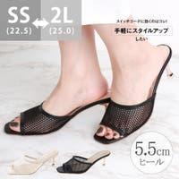 ANGELCLOSET(エンジェルクローゼット)のシューズ・靴/ミュール