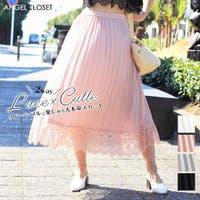 ANGELCLOSET(エンジェルクローゼット)のスカート/ティアードスカート