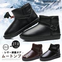 ANGELCLOSET(エンジェルクローゼット)のシューズ・靴/ムートンブーツ