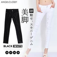 ANGELCLOSET(エンジェルクローゼット)のパンツ・ズボン/スキニーパンツ