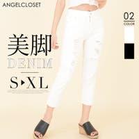ANGELCLOSET(エンジェルクローゼット)のパンツ・ズボン/クロップドパンツ・サブリナパンツ