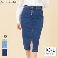 ANGELCLOSET(エンジェルクローゼット)のスカート/ひざ丈スカート