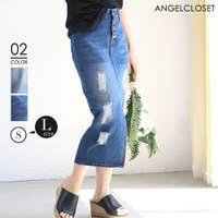 ANGELCLOSET(エンジェルクローゼット)のスカート/デニムスカート