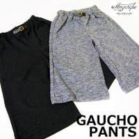 Angelique(アンジェリーク)のパンツ・ズボン/パンツ・ズボン全般