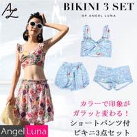 Angel Luna | AGLT0000585