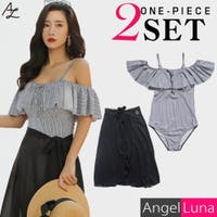 Angel Luna(エンジェルルナ )の水着/ワンピース水着