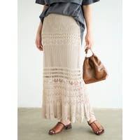 AN-closet (アンクローゼット)のスカート/ロングスカート・マキシスカート