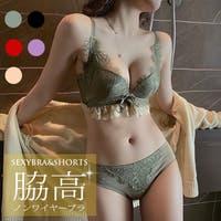 Anna Mu JAPAN | AMJW0003352