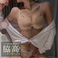 Anna Mu JAPAN(アンナムージャパン)のインナー・下着/ブラ&ショーツセット