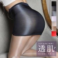 Anna Mu JAPAN | AMJW0003340