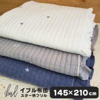 Anna Mu JAPAN(アンナムージャパン)の寝具・インテリア雑貨/寝具・寝具カバー