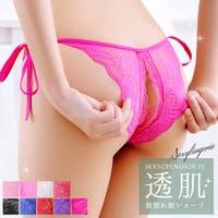 Anna Mu JAPAN | AMJW0003243