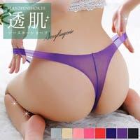 Anna Mu JAPAN | AMJW0003288