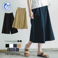 aquagarage(アクアガレージ)のパンツ・ズボン/ハーフパンツ