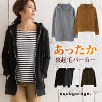 aquagarage | QU000004653