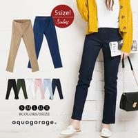 aquagarage(アクアガレージ)のパンツ・ズボン/スキニーパンツ