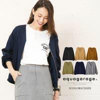 aquagarage | QU000005727