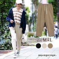 aquagarage(アクアガレージ)のパンツ・ズボン/テーパードパンツ