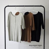 aquagarage(アクアガレージ)のトップス/カーディガン