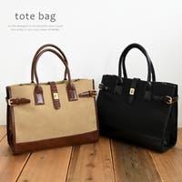 aquagarage(アクアガレージ)のバッグ・鞄/トートバッグ