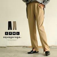 aquagarage | QU000006949