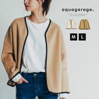 aquagarage | QU000006960
