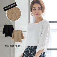 aquagarage | QU000006528