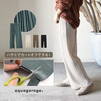 aquagarage | QU000006886
