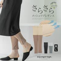 aquagarage(アクアガレージ)のパンツ・ズボン/レギンス