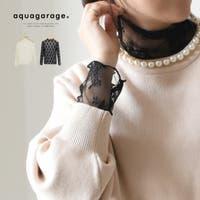 aquagarage | QU000006838