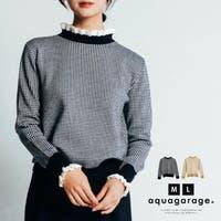 aquagarage | QU000006888