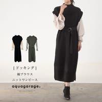 aquagarage(アクアガレージ)のワンピース・ドレス/ニットワンピース