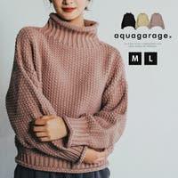 aquagarage | QU000006935