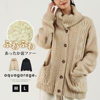aquagarage | QU000006953