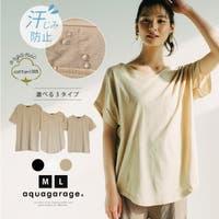 aquagarage(アクアガレージ)のトップス/Tシャツ