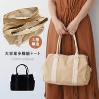 aquagarage(アクアガレージ)のバッグ・鞄/ボストンバッグ
