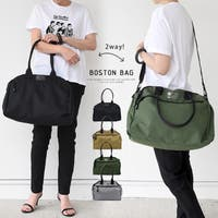 ボストンバッグ レディース メンズ バッグ 鞄 カバン かばん BAG ショルダーバッグ 軽量 軽い 大容量 大きめ 旅行 1泊2日修学旅行 斜めがけ 肩掛け 旅行カバン 多機能 ビジネス 出張