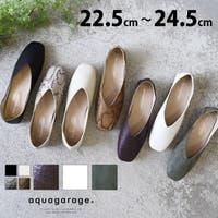 aquagarage | QU000006655