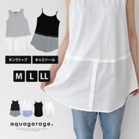 aquagarage | QU000004466