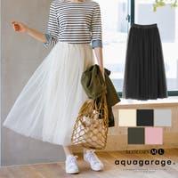 aquagarage(アクアガレージ)のスカート/ロングスカート・マキシスカート