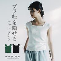 aquagarage(アクアガレージ)のトップス/ニット・セーター