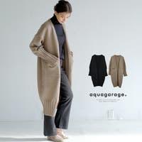 aquagarage | QU000006958