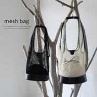 aquagarage(アクアガレージ)のバッグ・鞄/ショルダーバッグ