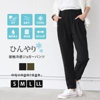 aquagarage | QU000006413