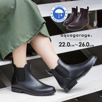 aquagarage | QU000004656