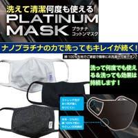 ARCADE(アーケード)のボディケア・ヘアケア・香水/マスク