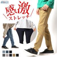 ARCADE(アーケード) | RQ000003458