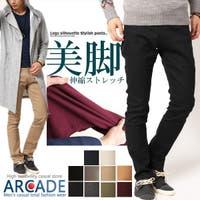 ARCADE | RQ000001987