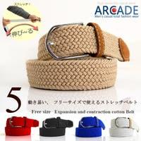 ARCADE(アーケード)の小物/ベルト
